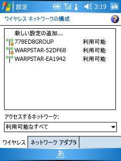 w-lan.jpg